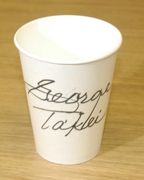 George Takei's tea cup